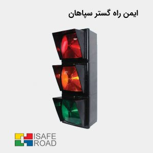 سه خانه ریپیتر LED | ایمن راه گستر سپاهان